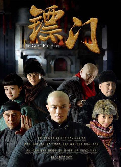 镖门(全38集)
