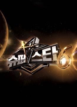 Super Star K第6季