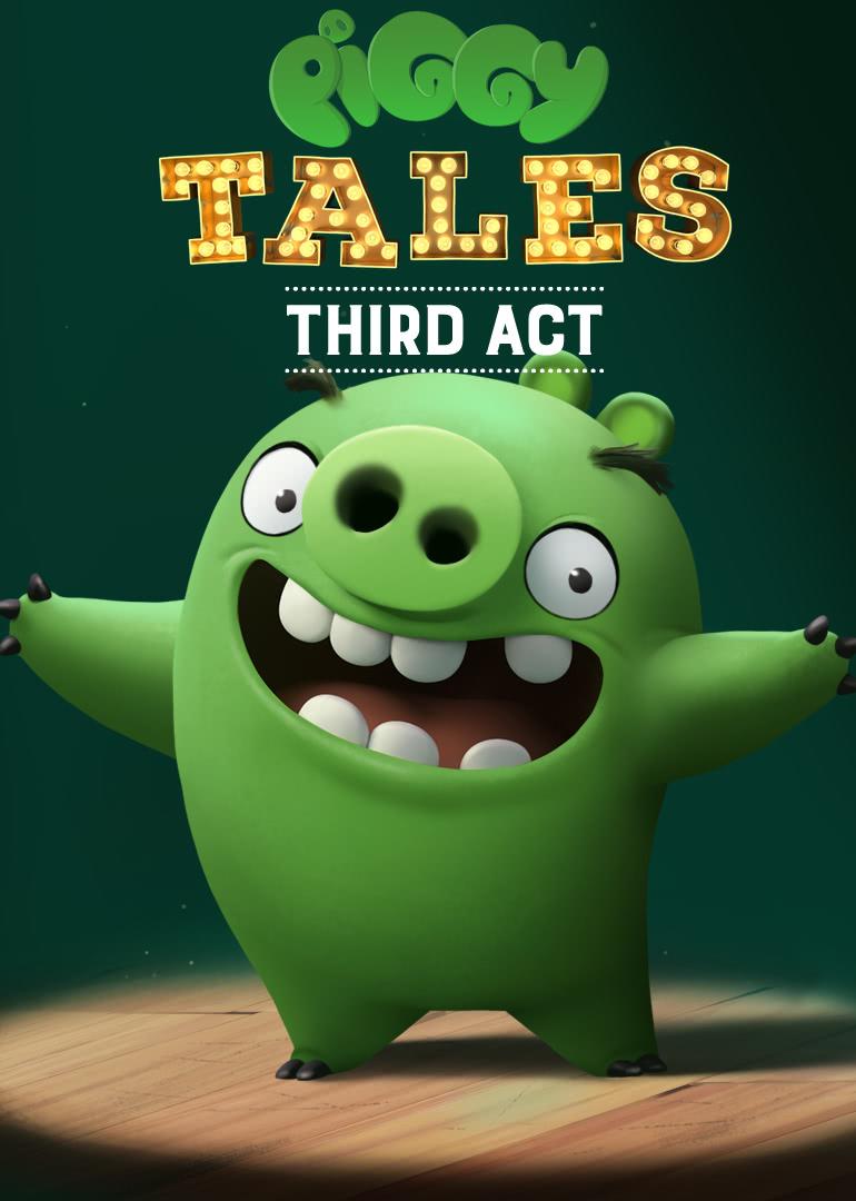 愤怒的小鸟之猪猪传系列第三季