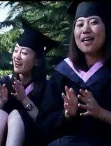 我们毕业啦