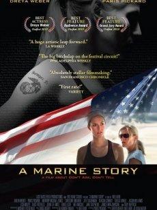 海军陆战队的故事