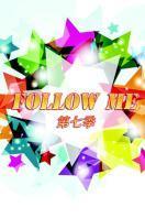 Follow Me 第七季