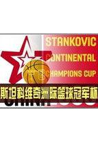 斯坦科维奇杯(综艺)