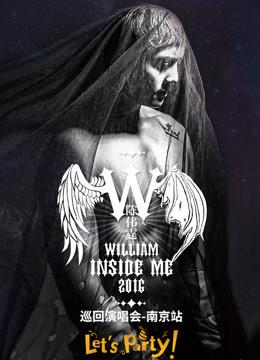 陈伟霆 - InsideMe巡演南京站生日特别场 完整版