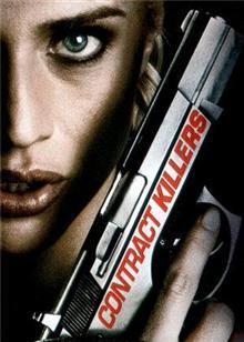 职业杀手(2008)