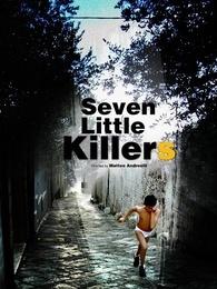 七个小杀手