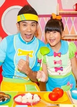 料理甜甜圈第3季