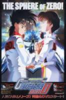 高智能方程式赛车-OVA2