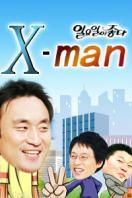 X·Man