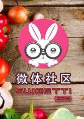 微体兔菜谱