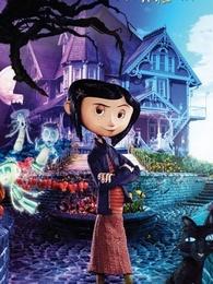 鬼妈妈Coraline