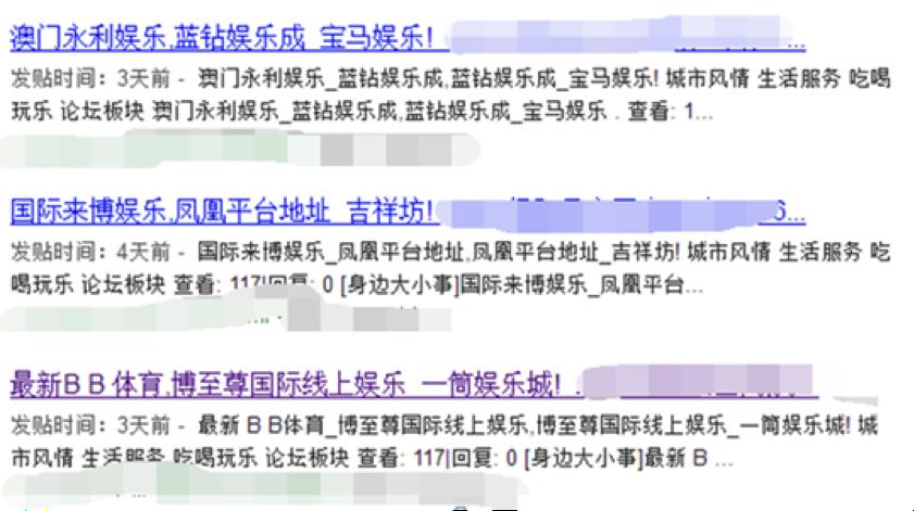 """360搜索上线""""悟空算法2.0""""打击网站被黑作弊行为-中国SEO联盟"""