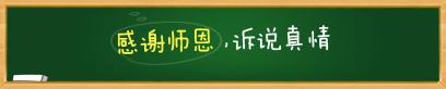 �ܹ��ʸ��ٽ�ѧ_��Ƶ���߹ۿ� - 56.com - �ݸ�ũ - ��֮��Ȼ��ʧ̩֮Ȼ��˳����Ȼ�������Ȼ