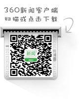 在线大发快3网站—大发彩票重庆时时彩