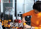 片场NG笑料不断 马伊琍抢喝袁泉橙汁