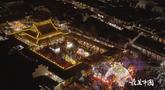 第22期:南京