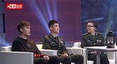 《浴血湘江》演员讲述拍摄战争场面感受