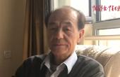 专访国家住建部专家张泓铭委员