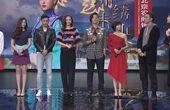 《锦绣未央》20161126众主创重演剧中精彩片段