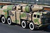 国之利刃:揭秘东风系列导弹