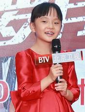 姚婉儿 饰 女儿李夏 8岁小童星已是资深演员