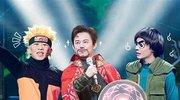 第7期:王晨艺演绎火影忍者
