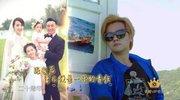"""会员解读版第11期:黄渤逼张艺兴吃完生鱼又""""作妖"""""""