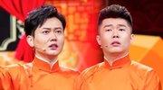 2019山东卫视春晚 完整版