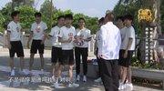 """粉丝福利版第7期 王俊凯化身""""舞狮""""少年"""