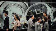 美媒:内地富人转向奢侈旅游 香港名表市场遇冷