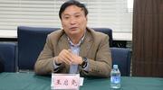 中科院沈阳分院副院长王启尧拟任大连副书记