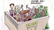 西安5名城管接受高消费娱乐活动 由陪酒女作陪