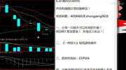 股票选股技巧解读股票趋势 (12)