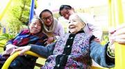 央地财政事权划分改革:养老医疗等为央地共有