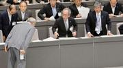 日本东京都知事选举竞争激烈 民众忧心民生改善
