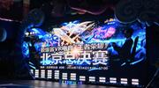极维客让VR竞技游戏《王者荣耀》正式登陆舞台
