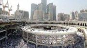 沙特称挫败一起针对麦加大清真寺的恐袭阴谋