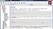 兄弟连PHP教程-PHP视频教程-PHP中的运算符