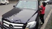 重庆女司机低头捡iPhone7 奔驰车追尾损失7万