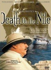 尼罗河上的惨案