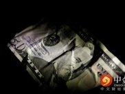 美元指数逼近90关口 刷新2015年初以来的最低水平