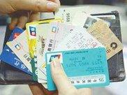注意!7月15日起,这些银行卡将被销户!