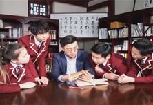 《爱上博物馆》20180105中国园林文化