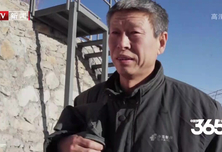 中国梦365个故事:一个邮递员的故事