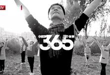 中国梦365个故事:芭蕾课