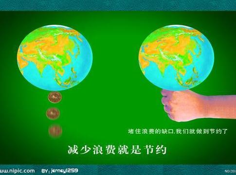 """古邵镇中心小学""""光盘行动""""进校园"""