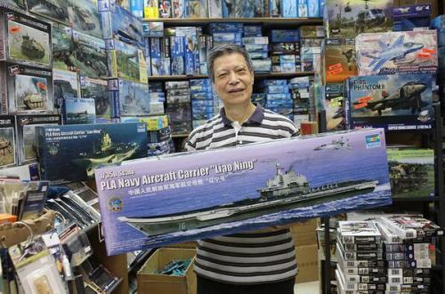 辽宁舰航母编队明日将抵达香港 模型已在港热卖