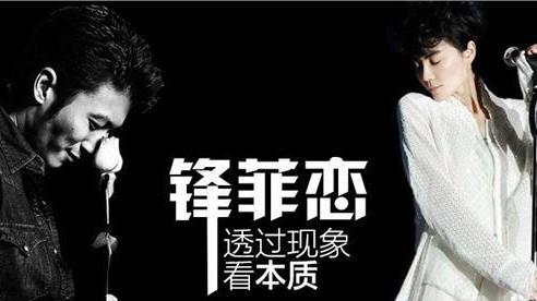 谢霆锋渴望结婚生子 王菲为何不答应?