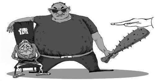 索债型非法拘禁频现 民间借贷如何摆脱暴力索债 - 草根花农 - 得之淡然、失之泰然、顺其自然、争其必然