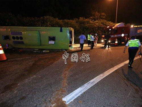 Malaysia tour bus overturned caused 16 Chinese tourists injured 13 people have been discharged